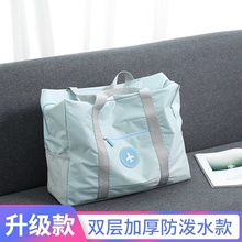 孕妇待产包ks2子入院大we收纳袋整理袋衣服打包袋防水行李包