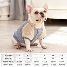狗狗毛衣(小)型犬美式秋冬式泰迪网ks12可爱博we(小)狗狗棉衣