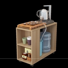 可带滑轮小茶几茶台边柜置