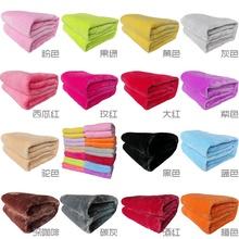 法兰绒毛毯珊瑚绒毯子ks7色学生绒hw毯包邮。