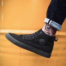 全黑色高帮帆布鞋男夏季纯黑色上班工ks14鞋男韩xh学生板鞋