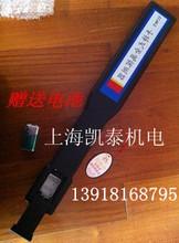 -型安kt式桂林仪手pq9898电池tc兴华赠