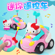 粉色kkt凯蒂猫hepqkitty遥控车女孩宝宝迷你玩具(小)型电动汽车充电