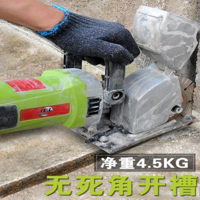 电动暗kt开槽机一次al尘水电工程装墙面墙壁混凝土切割