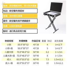 台箱工ku沙画沙亲子hu学者台专业diy台机制作成的表演彩盘手