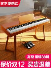 罗萨8ku键重锤家用hu携式电子钢琴成的幼师考级宝宝电钢