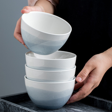 悠瓷 ku.5英寸欧ya碗套装4个 家用吃饭碗创意米饭碗8只装