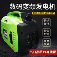 发电机ku/3KW家ya0V(小)型静音变频户外露营房车便携式夜市