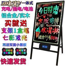 商用黑ku荧光板广告ya栈西餐店我要买电源实用电子◆定制◆支