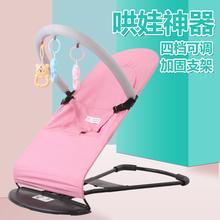 哄娃神ku婴儿摇摇椅ya宝摇篮床(小)孩懒的新生宝宝哄睡安抚躺椅