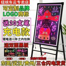 纽缤发ku黑板荧光板ya电子广告板店铺专用商用 立式闪光充电式用