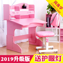 宝宝书ku学习桌(小)学ai桌椅套装写字台经济型(小)孩书桌升降简约
