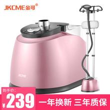JKCkuE/金可双ai挂烫机家用电熨斗手持挂式烫衣服熨烫机