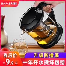 耐高温ku茶壶家用玻ai过滤红茶花茶功夫茶单壶加厚冲茶具套装