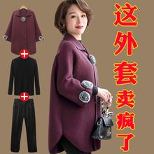 202ku新式中年妈ai中老年女装上衣套装高贵春秋40岁50短式外套