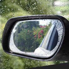 后视镜ku水贴膜倒后ai防雨防雾炫目保护贴纸汽车倒车镜防水膜