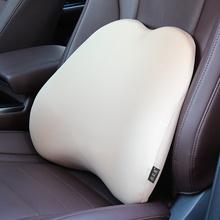 汽车腰ku座椅护腰腰ai腰枕四季通用车用车载记忆棉背靠垫