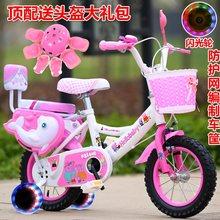 轻便车ku公主式童年ai女孩宝宝自行车3岁宝宝脚踏车2-4-6岁迷