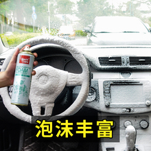 汽车内ku真皮座椅免ru强力去污神器多功能泡沫清洁剂