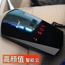 汽车载电子狗流动固ku6云狗自动aoGPS雷达安全预警仪