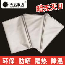全遮光ku帘布料10ng制加厚成品遮阳防晒隔热卧室阳台飘简约纯色