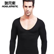 男士低ku大领V领莫ng暖秋衣单件打底衫棉质毛衫薄式上衣内衣