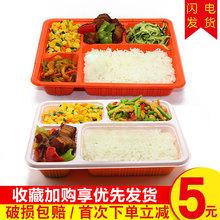 鸿泰一ku性餐盒可微ng环保饭盒四格五格商用外卖打包盒