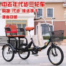 新式老ku代步车的力ng双的自行车成的三轮车接(小)孩