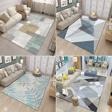 北欧风ku毯客厅免洗ng室房间可睡可坐床边毯办公室茶几地垫子