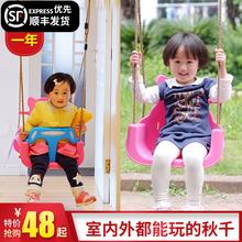 宝宝秋ku室内家用三ng宝座椅 户外婴幼儿秋千吊椅(小)孩玩具