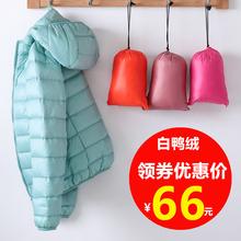 202ku女装新式轻ng式修身薄式轻便大码时尚外套正品反季