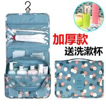 大容量ku差旅游旅行ng洗漱品男女士收纳袋化妆包
