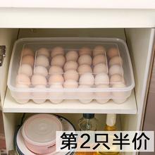 鸡蛋冰箱鸡ku盒家用带盖ng蛋架托塑料保鲜盒包装盒34格