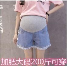 20夏ku加肥加大码ng斤托腹三分裤新式外穿宽松短裤
