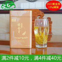 叶特级ku020新茶ng葩牌125克罐装