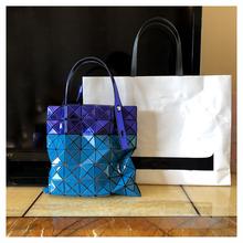 春夏休ku三角片菱格ei宅女式手提包折叠(小)号镂空购物袋7x7格