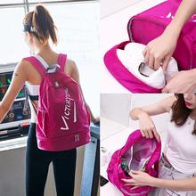 游泳健ku包干湿分离ei肩包防水健身房运动装备沙滩背包收纳袋