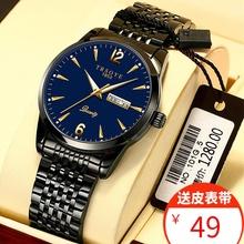 霸气男ku双日历机械qi石英表防水夜光钢带手表商务腕表全自动