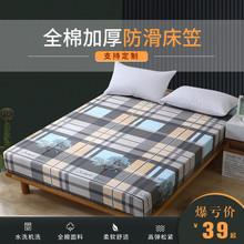 全棉加ku单件床笠床ou套 固定防滑床罩席梦思防尘套全包床单