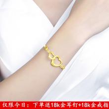 香港正ku999足金ng连心手链 黄金 手镯手环女式送耳钉戒指