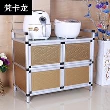 碗柜迷ku(小)型家用立ng量橱柜简易多功能经济型不锈钢铝合金的