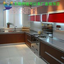整体定ku304食品ng家直销台面门板厨房柜