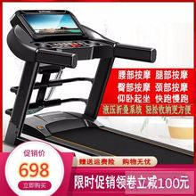 跑步机ku用(小)型折叠un室内电动健身房老年运动器材加宽跑带女