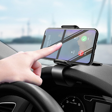创意汽ku车载手机车ng扣式仪表台导航夹子车内用支撑架通用