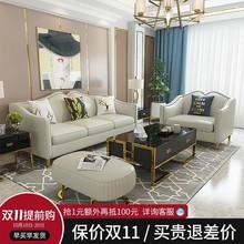 美式轻ku后现代港式ng厅组合配套定制单网红大(小)户型