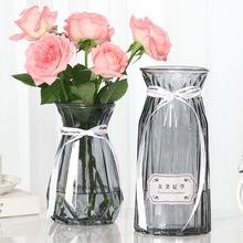 欧式玻ku花瓶透明大ng水培鲜花玫瑰百合插花器皿摆件客厅轻奢