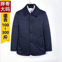 中老年ku男棉服加肥ng超大号60岁袄肥佬胖冬装系扣子爷爷棉衣