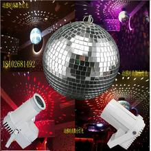 镜面反ku球反光球kng光灯玻璃魔球包房爆闪灯酒吧频闪舞台灯光