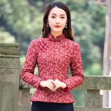 冬季棉ku上衣唐装女ng加厚中式加棉短唐装旗袍(小)棉袄民族女装