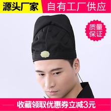 汉服帽ku幞头唐巾唐ng帽首服飞鱼服饰居士古装帽李白帽